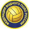 Федерация Водного Поло России